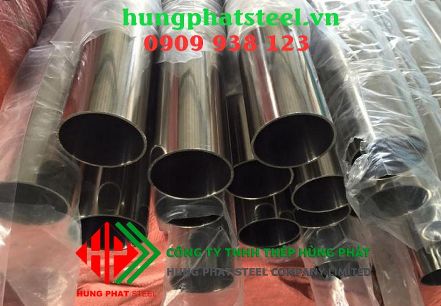 Thép ống inox 304